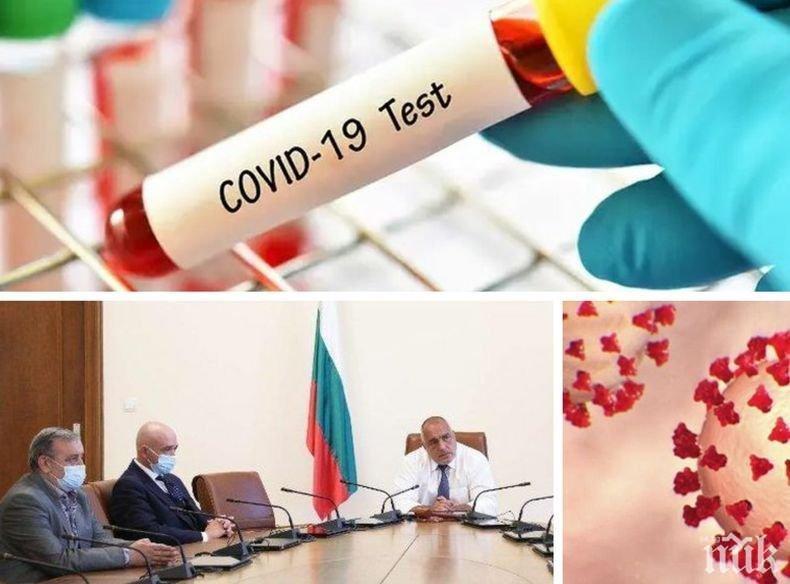 ПЪРВО В ПИК: Тотален шок - 330 новозаразени с коронавирус! 163 са в София и областта, 42 в Пловдив. Трима са починали