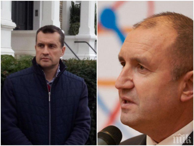 ЕПИДЕМИЯТА: Началникът на кабинета на Румен Радев под карантина заради коронавирус