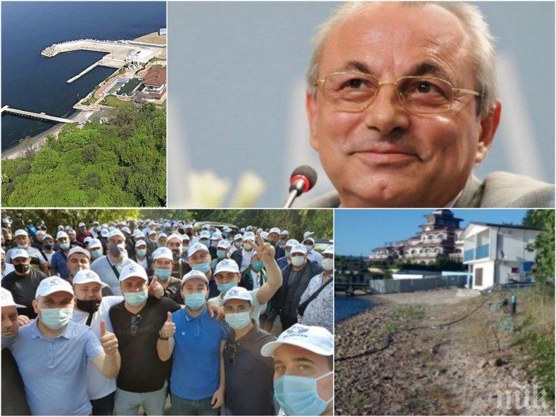 """СТАВА СТРАШНО НА """"РОСЕНЕЦ"""": Хиляди от ДПС бранят с гърди почетния лидер, Ахмед Доган: Дано масовото плажуване на тези 200 метра каменист плаж да не доведе до ескалация и сблъсъци!"""