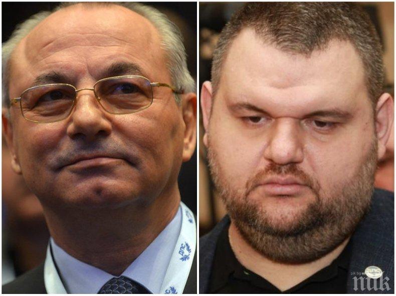 ОФИЦИАЛНО: Доган и Пеевски са без НСО, нямат доверие в принципала Румен Радев