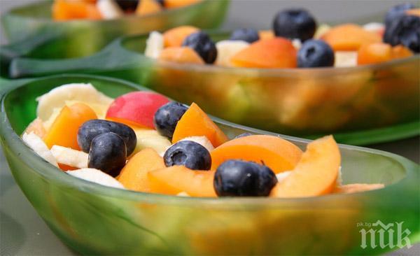 Лятната диета задължително трябва да включва плодове с калий