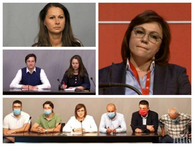 ПАНИКА В БСП: Заразената с коронавирус дружка на Корнелия Нинова контуктувала със стотици червени пенсионери из цялата страна