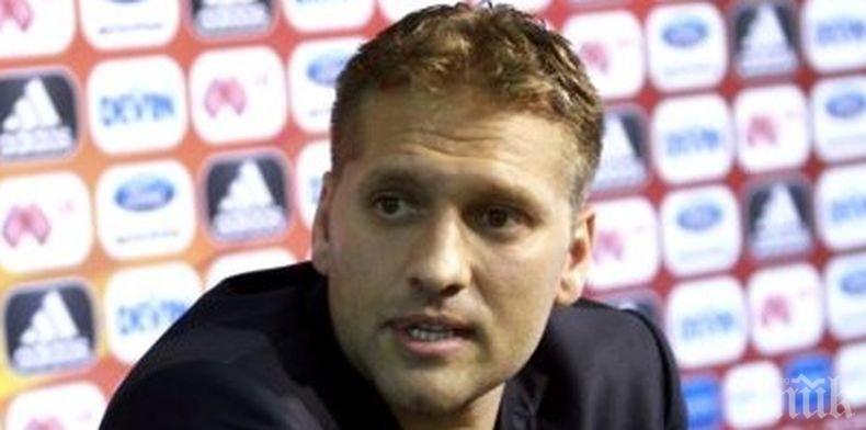 Стилиян Петров готви треньорска кариера