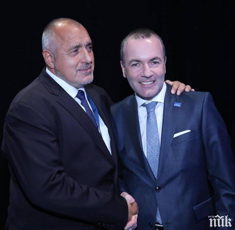 Манфред Вебер и ЕНП: Пълна подкрепа и доверие в Бойко Борисов!