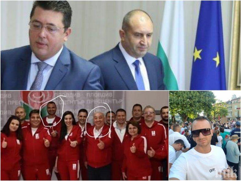 РАЗКРИТИЕ: Хора на обвиняемия Пламен Узунов сред мутрите на Румен Радев (СНИМКИ)