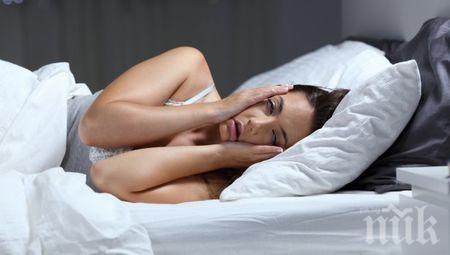 ВАЖНО ЗА ЗДРАВЕТО: Честото събуждане през нощта е по-вредно от липсата на сън