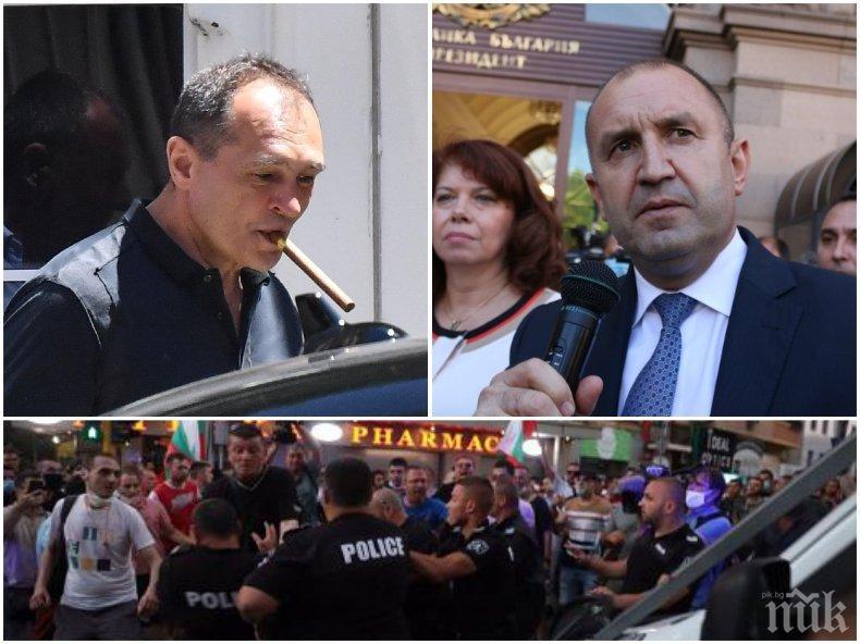 Това ли са българите?! Протестиращите на Божков и Радев готвят нови безредици довечера, канят се да леят кръв в центъра на София (СНИМКА)