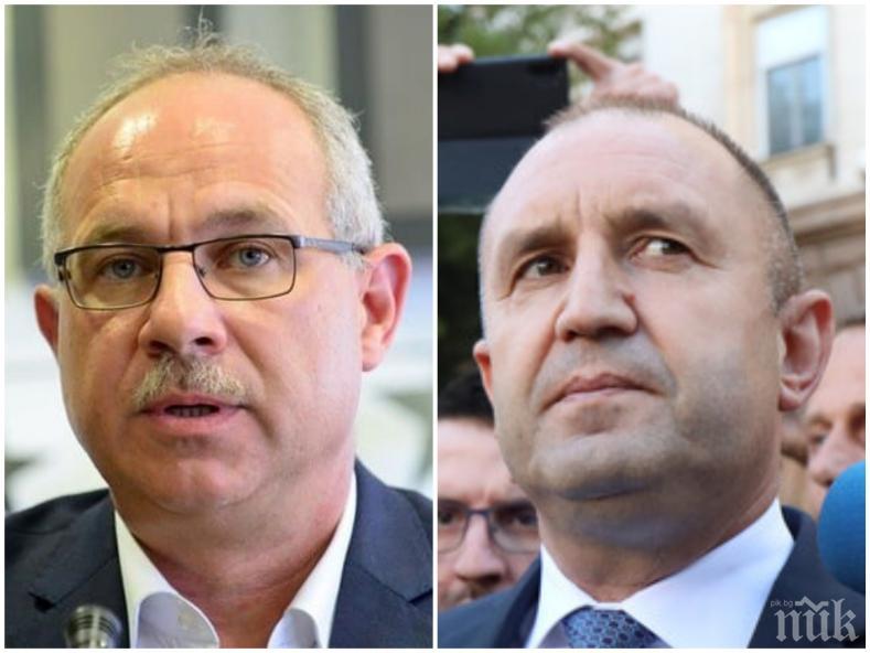 Антон Тодоров: Да изгоним руските мекерета от президентството!
