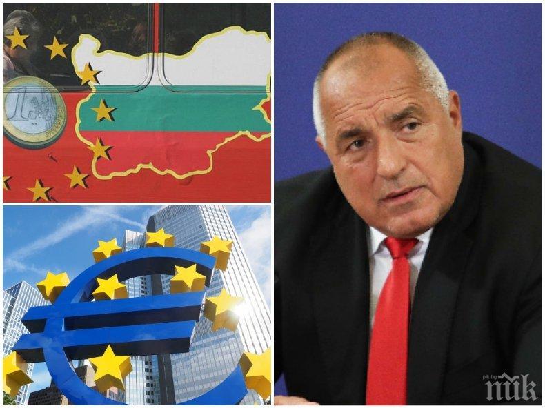 Премиерът Борисов и хърватският му колега се поздравиха за присъединяването на двете държави към Валутния механизъм II