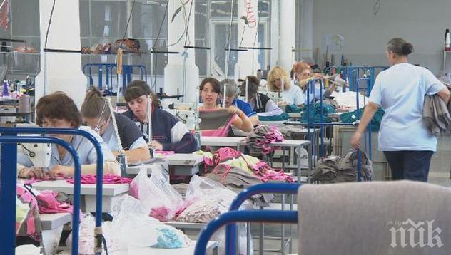 Заради заразени с COVID-19: Затвориха най-голямата шивашка фабрика в Югозападна България