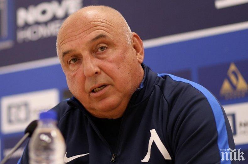 Треньорът на Левски Тодоров: Поел съм ангажимент към Сираков и ще...