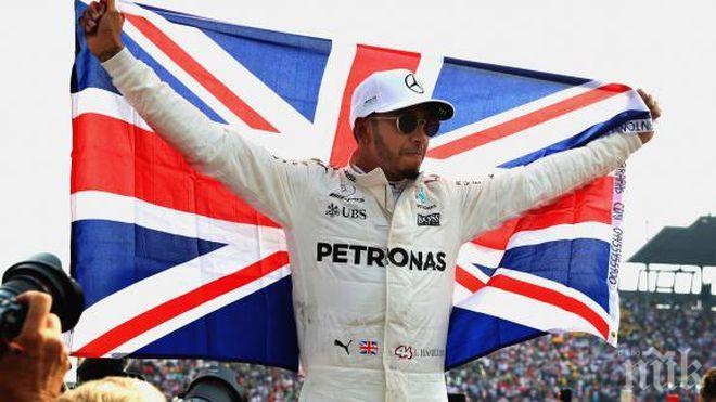 Хамилтън тръгва първи в Гран при на Емилия-Романя