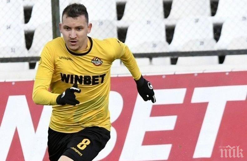 Ботев Пловдив срещу Славия в решаващия бараж за Лига Европа