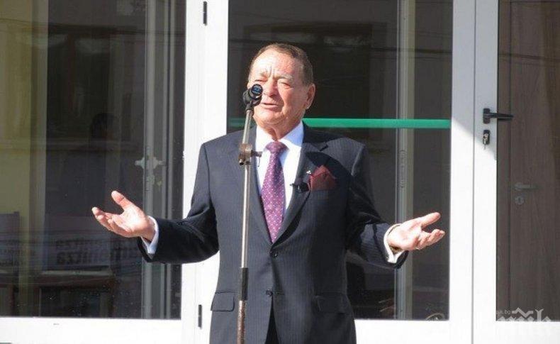 Почина един от най-богатите българи Игнат Канев