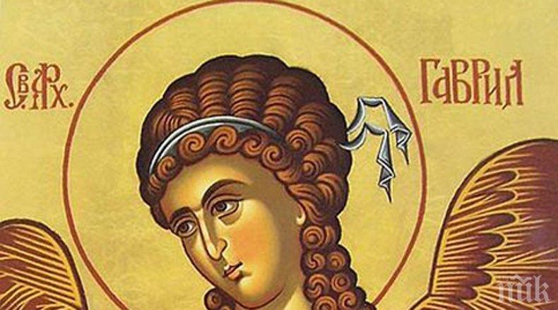 МИСТИЧЕН ДЕН: Прославяме архангела, който открива посланията на Бога
