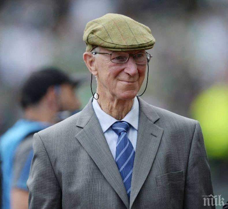Почина английската футболна легенда Джак Чарлтън