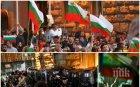ЧИТАТЕЛ НА ПИК: Какво трябва да се случи още на българските полицаи - да бъдат бити и изнасилени от лумпените насред София и да си правят селфита?!