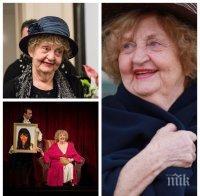 ТЕЖКА ЗАГУБА: Почина голямата Татяна Лолова! Актрисата издъхна след битка с коронавируса в
