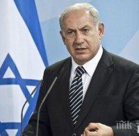 Възобновиха делото срещу Нетаняху за корупция