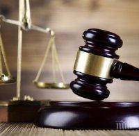 Съдът ще изслуша бащата, изгубил сина си при взрива в завод