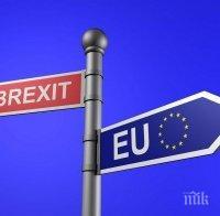 ЕС заплаши Лондон с ответни действия заради нарушаване на условия по Брекзит