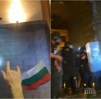 КРЪВ НА ПРОТЕСТА: Лумпени на Черепа опитаха да щурмуват Партийния дом - мъж пострада след хвърлена бомбичка (СНИМКИ)