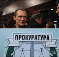 СТАВА СТРАШНО: Божков бесен на Гешев - пуска депеша за кръв довечера