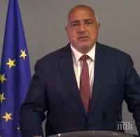 Премиерът Борисов: Бог да прости Николай Щерев