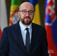 шарл мишел настоява евролидерите разберат европарите