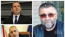 Писателят Христо Стоянов пред ПИК: Поведението на Радев е неадекватно, трябва да се намесят психиатрите! Борисов израсна много като политик - проблемът на ГЕРБ е, че няма добър пиар