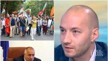 ГОРЕЩА ТЕМА: Социологът Димитър Ганев посочи три варианта пред Борисов - служебен кабинет на Радев може да търси реваншизъм