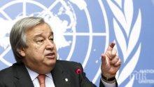 Генералният секретар на ООН призова Армения и Азербайджан към деескалация на напрежението