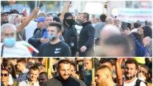 ВНИМАНИЕ - Агитките на Божков пак се събират по тъмно в София. Готвят кървави провокации! Единици са на улицата в другите градове  (СНИМКИ)