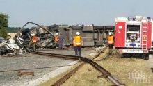 """Пътни експерти ще извършат оглед на мястото на катастрофата на """"Тракия"""""""