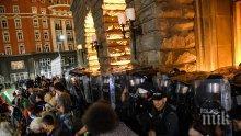 ЕКСКЛУЗИВНО В ПИК! Ултрасите отново са на площада! Ще окървавят ли и тази вечер протеста