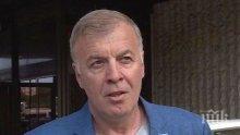 Наско Сираков представя нова кампания на Левски из страната