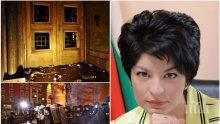 САМО В ПИК: Десислава Атанасова гневна след погрома на Партийния дом: Покварихте гражданския протест