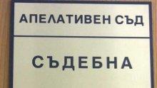 Гледат мярката на обвинения за смъртта на Милен Цветков