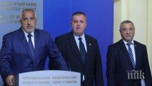 ПИК TV: Оставките се отлагат. Борисов: България е с отлични финанси, няма неразкрити убийства! Видя се мафията кой управлява с есемеси. Христо Иванов пак върши работата на ДПС и БСП, за да се върнат на власт ли? (ВИДЕО/ОБНОВЕНА)