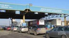 """Протестът на превозвачите блокира """"Дунав мост"""" – искат отмяна на тол системата"""