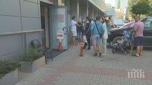 Огромни опашки се вият пред частните лаборатории в София заради изискването на Гърция за PCR тестове
