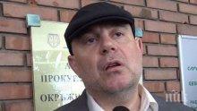 ИЗВЪНРЕДНО: Главният прокурор Иван Гешев сигнализира за пореден случай на насилие над възрастна жена