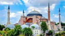 """БОГОХУЛСТВО: Покриват християнските мозайки и стенописи в """"Света София"""" при мюсюлманските молитви"""