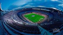 """КРИЗА НА """"НОУ КАМП"""": Барселона със загуби от 100 милиона евро"""