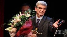ТЪЖНА ВЕСТ: Почина обичаният от поколения българи актьор Васил Стойчев