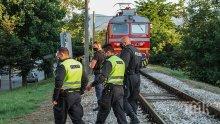 ТРАГЕДИЯ: Влак прегази легнал на релсите мъж