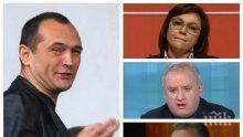 Корнелия Нинова да се разграничи и от друг ортак на Божков в БСП - приближеният й депутат Атанас Костадинов съдружник на хазартния бос!