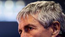 Кике Сетиен: Аз се виждам треньор на Барселона и през...