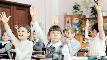 Учебната година започва в класните стаи
