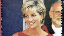 Принцеса Даяна е най-красивата кралска особа за всички времена